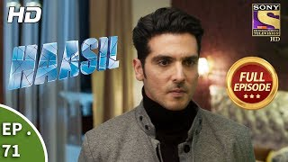 Haasil - Ep 71 - Full Episode - 8th  February, 2018