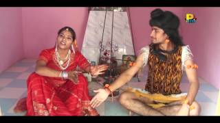 Mere Shankar Bhole Nath - New Haryanvi Bhole Song - Official Video - New हरियाणवी Songs