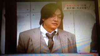 getlinkyoutube.com-香沢翼【年収100億円社長】 与沢翼パロディ!