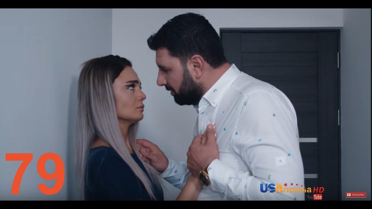 Xabkanq /Խաբկանք- Episode 79