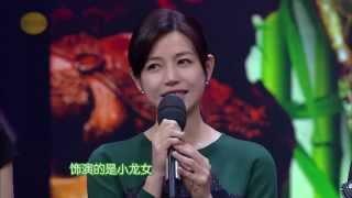 getlinkyoutube.com-陈妍希  快乐大本营20141227期  最萌小龙女