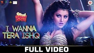 I Wanna Tera Ishq FULL VIDEO | Great Grand Masti | Urvashi Rautela | Shivi | Shivangi width=