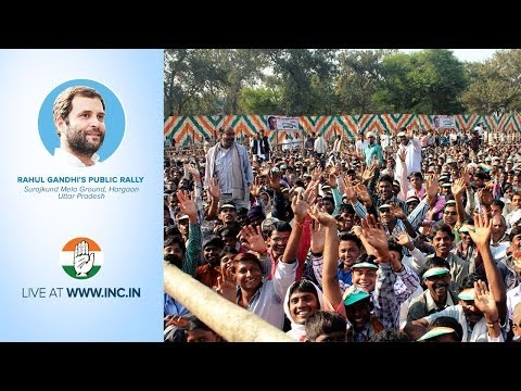 Rahul Gandhi's Public Rally at Surajkund Mela Ground, Hargaon, Uttar Pradesh on 24th April 2014
