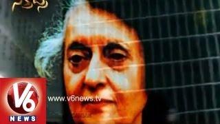 getlinkyoutube.com-Indira Gandhi Life Secrets Revealed || V6 News