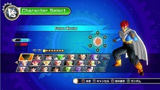 getlinkyoutube.com-Dragon Ball: Xenoverse - All Characters + All Variations & Costumes (Pre-DLC)
