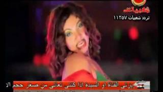 getlinkyoutube.com-كليب دقي يا مزيكا للفنانه سلمي احمد