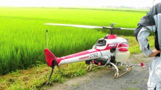 getlinkyoutube.com-ヤンマー無人ヘリ yanmar AYH-3,landing and takeoff of the helicopter
