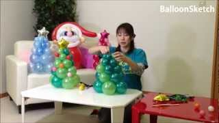 getlinkyoutube.com-バルーンクリスマスツリーキット Balloon Christmas Tree