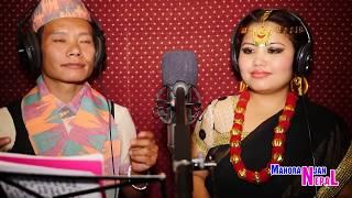 getlinkyoutube.com-Sawa Yehang _ By Yadan Sherma & Thokphela Lingden _Limbu Song