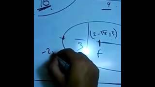 getlinkyoutube.com-اعدادى هندسة الازهر 2015  (Conic section _____(ellipse)__(قطع ناقص)