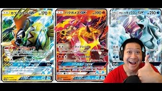 How Good is The New Guardians Rising Pokemon TCG Expansion?