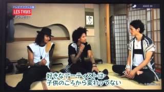 getlinkyoutube.com-les twins Япония