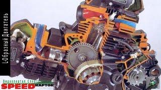 getlinkyoutube.com-Как работает Десмодромный Л-Образный Двигатель Дукати / Моторы Спортбайков