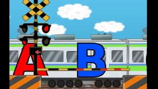 getlinkyoutube.com-【踏切で】 ABCs Song 【by Railroad crossings】
