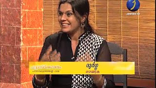 getlinkyoutube.com-JEEVAN TV PULARKALAM WITH DURGA .......... WATCH NOW
