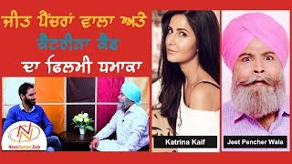 Interview with Jeet Pencher Wala || Punjabi Comedian || Bittu Chak Wala || Rang Panjab De