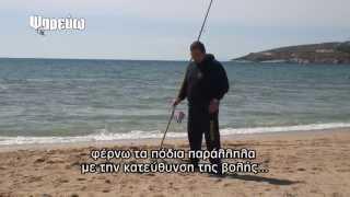 getlinkyoutube.com-Η ψαρευτική βολή Ground