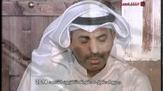 "getlinkyoutube.com-موال فوق النخل/ طارق العلي""تلفزيون الشاهد"