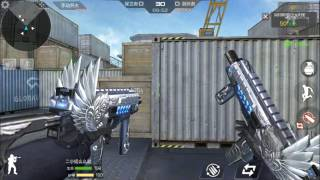 Cross Fire Mobile China || Dual Steyr TMP-Angel Dust (VVIP)!