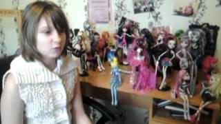 getlinkyoutube.com-Как уговорить купить куклу монстер хай. Выпуск 2.