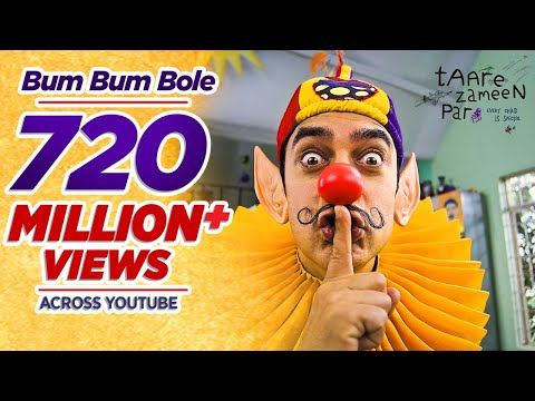 Bum Bum Bole (Full Song) Film - Taare Zameen Par - YouTube