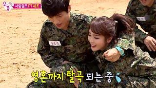 getlinkyoutube.com-We Got Married, Namgung Min, Jin-young (17) #10, 남궁민-홍진영 (17) 20140809
