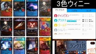 getlinkyoutube.com-【マビノギデュエル】アリーナで15連勝できるデッキ解説!!【スマホTCG】