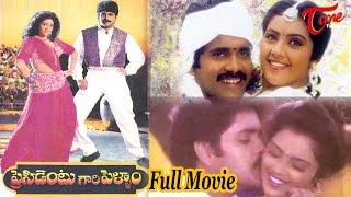 getlinkyoutube.com-President Gari Pellam Full Length Telugu Movie | Nagarjuna, Meena, Srikanth