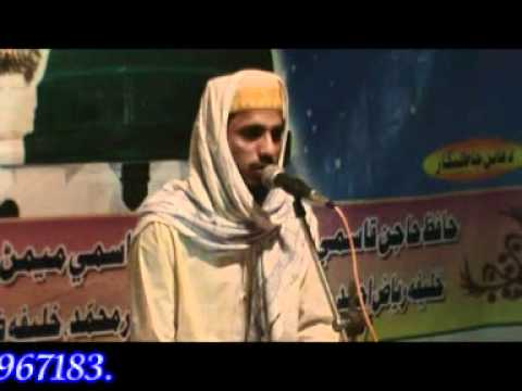 Melad at Naushahro Feroze 5 By Amin Memon.mpg