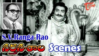 getlinkyoutube.com-S.V.R Greatest Performance in Narthanasala