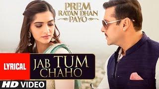 "getlinkyoutube.com-""Jab Tum Chaho"" Full Song with LYRICS | Prem Ratan Dhan Payo | Salman Khan, Sonam Kapoor"