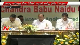 getlinkyoutube.com-AP CM Chandrababu addressing Pharma Companies Development Meet in Vijayawada | NTV