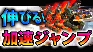 getlinkyoutube.com-【BO3実況】ハセシンのTDM実況 ~加速ジャンプの練習開始!〜part43