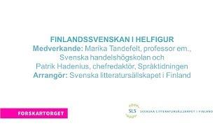 Forskartorget 2017 - Finlandssvenskan i helfigur