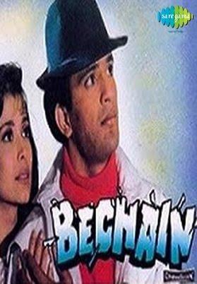 Bechain (1993) SL YT - Sidhant Salaria, Malvika Tiwari, Raza Murad, Shakti Kapoor.