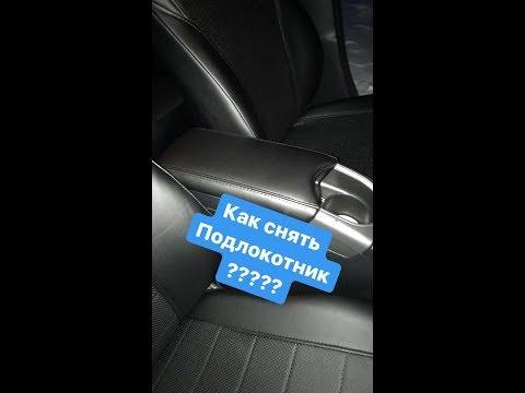 Видео про то как снять подлокотник на Toyota Prius 30 рестайлинг