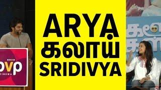 Arya Makaing Fun of Sridivya Experience    Banglore Days Audio Launch   Cine Filck
