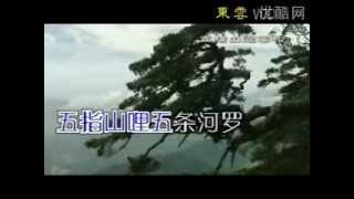 getlinkyoutube.com-《五指山歌》 经典海南话民歌