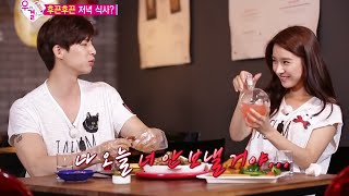 getlinkyoutube.com-We Got Married, Jae-rim, So-eun (6) #06, 송재림-김소은 (6) 20141025