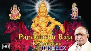 K. Veeramani   Lord Ayyappan Songs   Pandhalathu Raja (Jukebox)   Devotional Tamil Songs