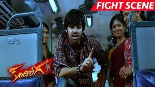 getlinkyoutube.com-Kandireega Train Fight - Ram Saves Girls From Eve Teasers - Kandireega Movie Scenes