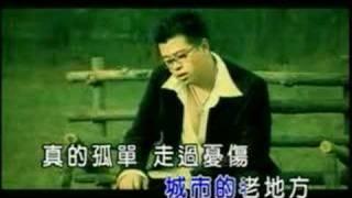 getlinkyoutube.com-秋天不回来 -王强