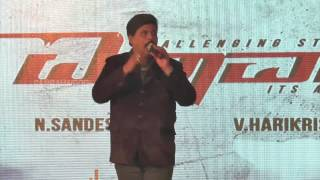 getlinkyoutube.com-'Mr. Airavata' Audio Launch: Special Performance By Mimicry Dayanand