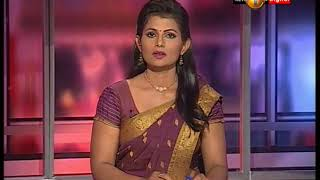 News 1st: Lunch Time News Tamil | (20 07 2018)
