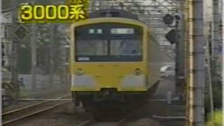 getlinkyoutube.com-【私鉄電車】西武鉄道
