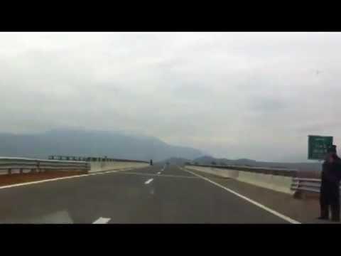 Autoput Vrbnica Merdare