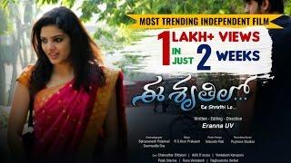 getlinkyoutube.com-Ee Shruthi Lo | Telugu Short film | By Eranna UV | with English Subtitles