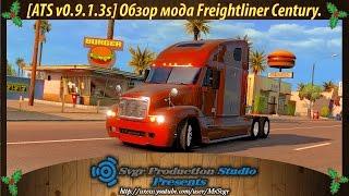 getlinkyoutube.com-[ATS v0.9.1.3s] Обзор мода Freightliner Century.