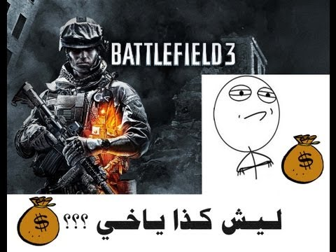      | BF3