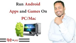 getlinkyoutube.com-Install Android Apps On PC - Andy The best Android Emulator For PC & Mac[Hindi / Urdu]
